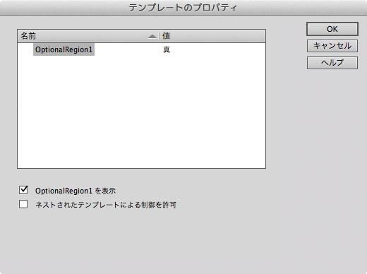 20140804_img02
