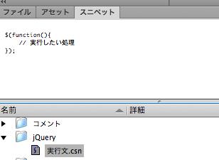 スクリーンショット 2014-08-31 0.31.37