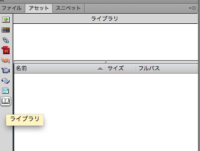 スクリーンショット 2014-08-31 0.24.48