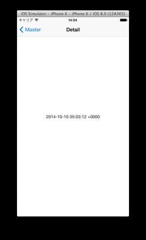 スクリーンショット 2014-10-10 14.04.33