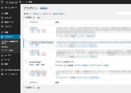 スクリーンショット_2014-10-03_13_34_35